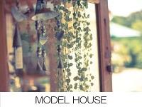 日当たり、通風にこだわった岐阜のモデルハウス