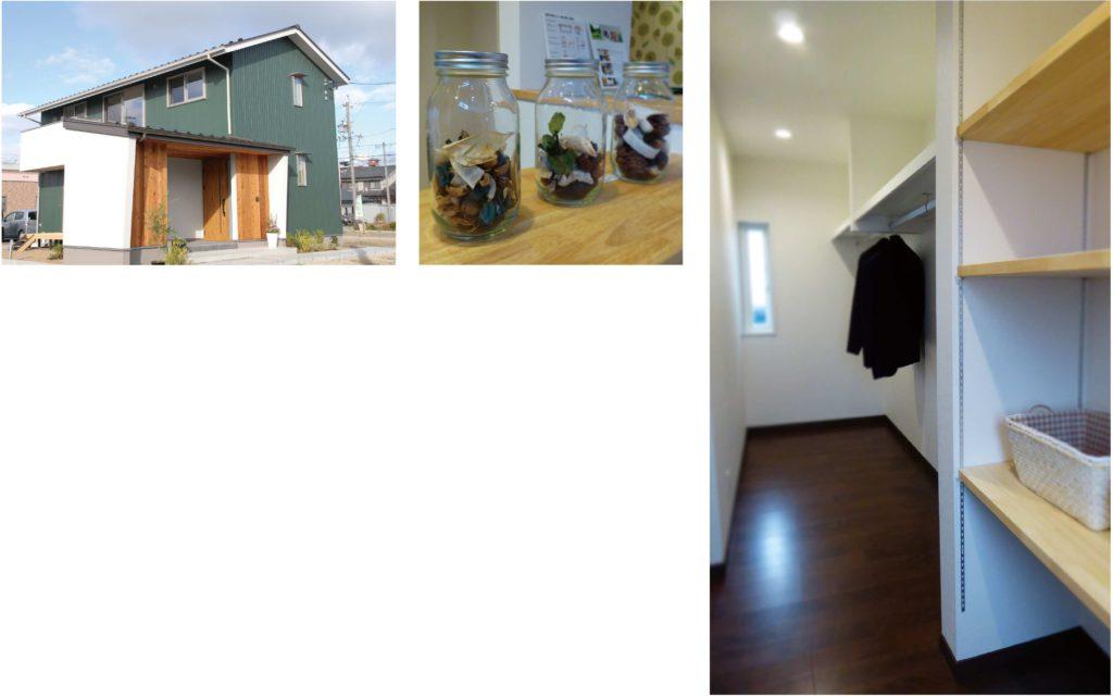 緑の板金(ガルバリウム)と自然木の板張りで暖かい印象を受けるモデルハウスです