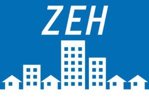 ZEHビルダー登録施工店