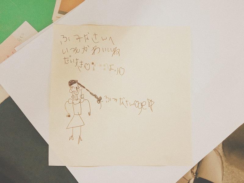 現在打合せさせていただいているお客様のお子様からお手紙をいただきました。